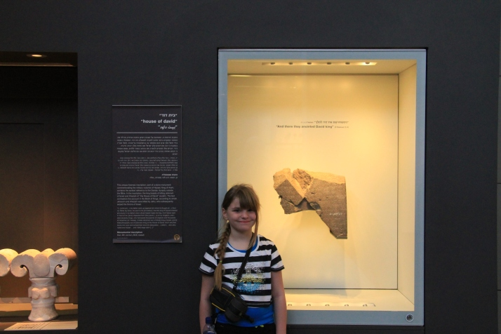 Zoe with the House of David Inscription Exhibit