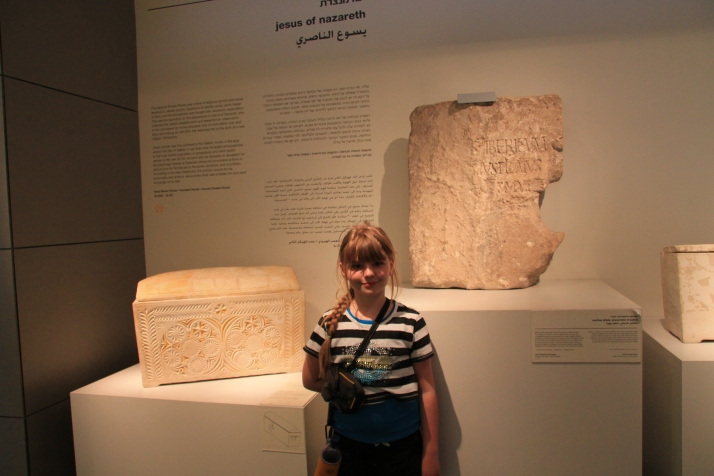 Zoë with the Pontius Pilate Inscription Exhibit.